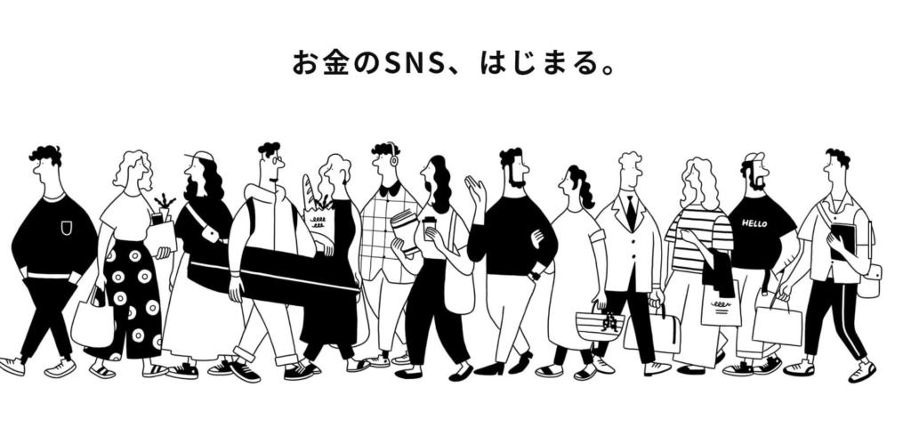 「みんなの銀行」1000円アフィリエイトの勧め方